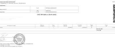 QR-код для быстрой оплаты счета в личном кабинете